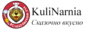 KuliNarnia