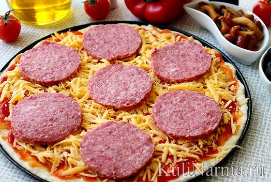 как сделать пиццу в домашних условиях рецепт с колбасой и сыром и помидорами
