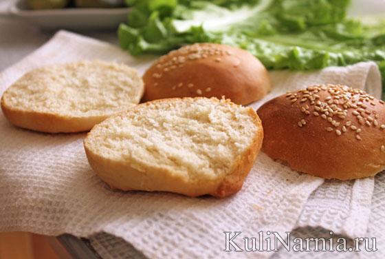 как сделать булочки для гамбургера
