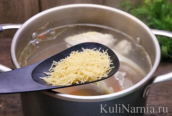 Куриный суп с вермишелью рецепт