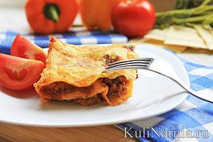 лазанья мясная рецепт