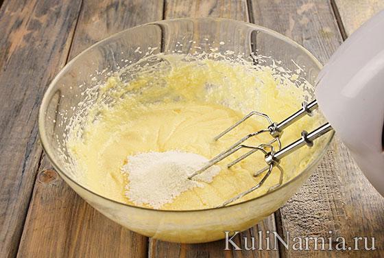 Миндальный крем для тарта рецепт