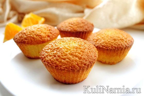 рецепт маленьких кексов в формочках