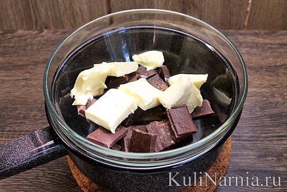 Шоколадный брауни с вишней рецепт