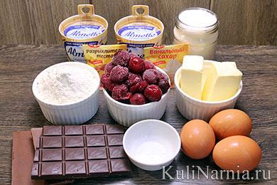 Шоколадный брауни состав