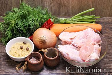Суп куриный с вермишелью рецепт с фото