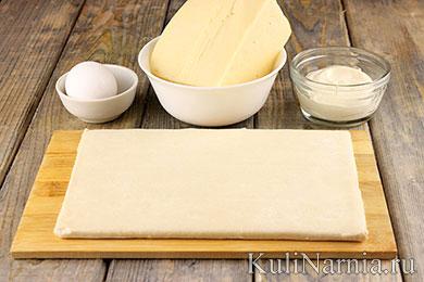 Сырный пирог из слоеного теста рецепт
