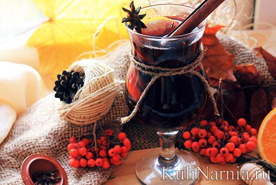 глинтвейн рецепт от простуды