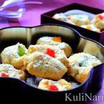 Песочное печенье с цукатами