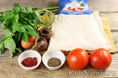 Пирог с моцареллой и помидорами рецепт