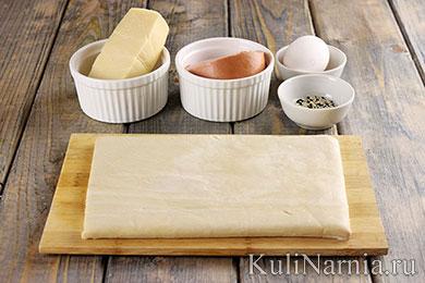 Пирог-улитка рецепт