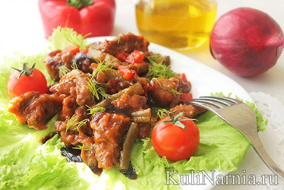 рецепт говядины с овощами
