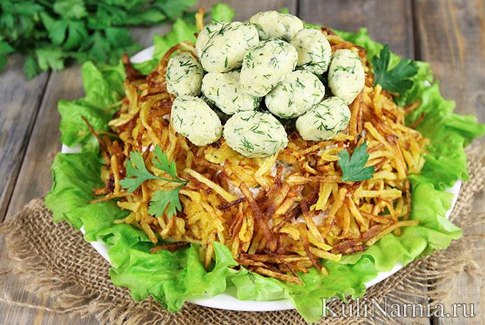 салат гнездо глухаря с сыром рецепт с фото