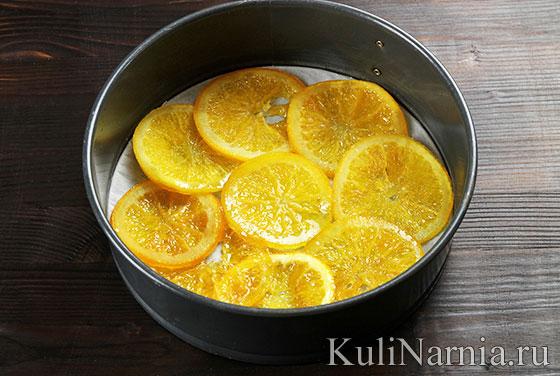 Апельсиновый пирог-перевертыш