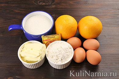 Пирог-перевертыш рецепт с фото