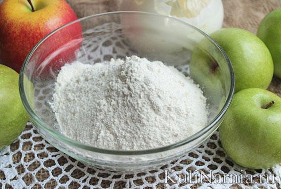 пирог с яблоками цветавский рецепт