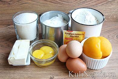 Пирог с персиками состав