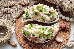 салат нептун рецепт