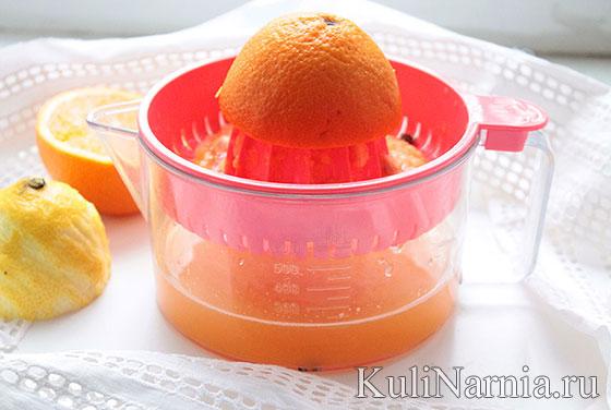 Как сделать апельсиновый крем