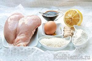 Куриные наггетсы состав