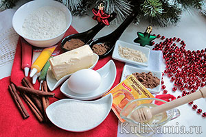 новогоднее имбирное печенье рецепт