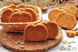 печенье тыквенное рецепт