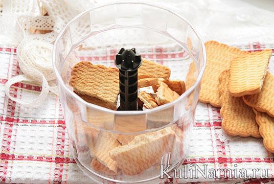 рулет без выпечки из печенья