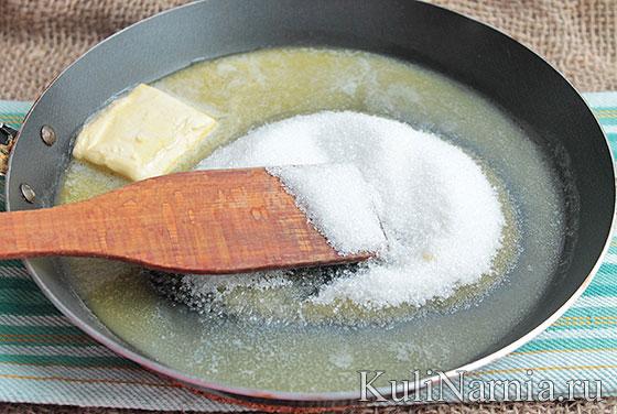 Салат тыквенный рецепт