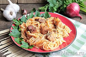 Рецепт спагетти с мясом