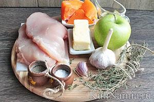 Куриная грудка запеченная в духовке состав