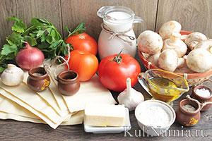 Лазанья вегетарианская с грибами состав