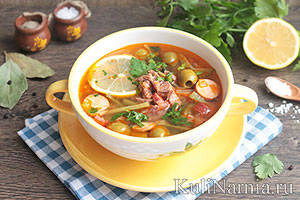 Суп солянка рецепт без мяса только колбасы