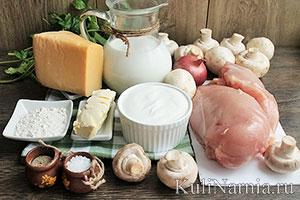 Жюльен из грибов и курицы состав