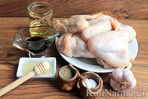 Куриные крылья в медовом соусе состав
