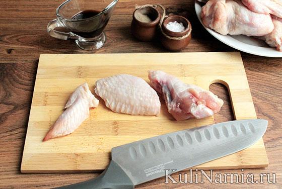 Куриные крылья в меду рецепт