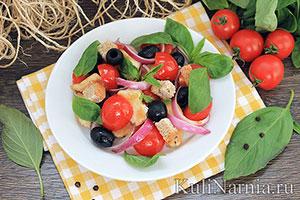 Легкий салат с куриной грудкой рецепт