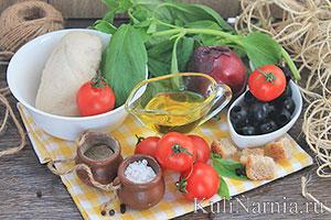 Легкий салат с куриной грудкой состав