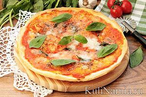 Рецепт настоящей итальянской пиццы Маргарита