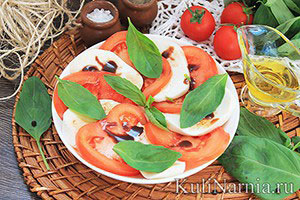 Салат Капрезе рецепт с фото