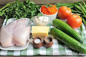 Салат с вареной куриной грудкой состав