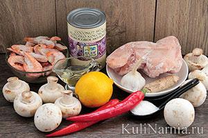 Тайский суп том ям состав