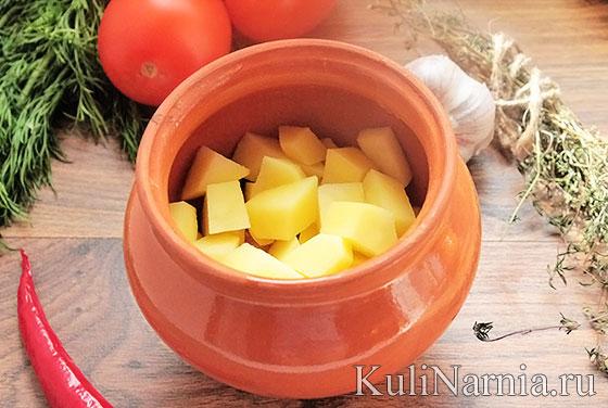 Индейка тушеная с картошкой рецепт