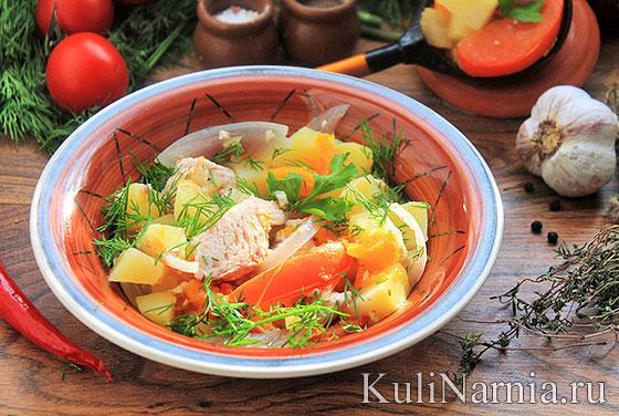 Индейка тушеная с овощами