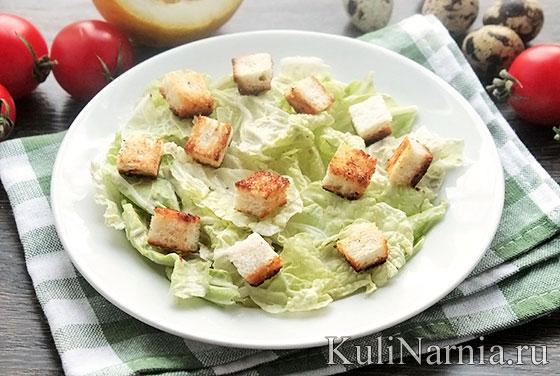 Как готовить салат Цезарь с креветками