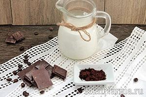 Кофе латте в домашних условиях состав