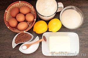 Лимонный пирог состав