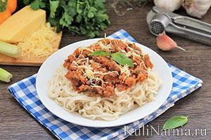 Спагетти Болоньезе рецепт с фото