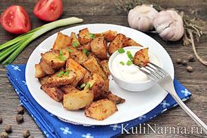 Картофель по-деренски в духовке рецепт