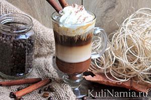 Кофе мокко рецепт