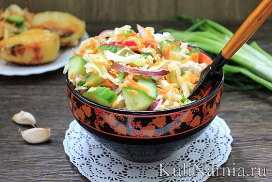 Салат из молодой свежей капусты